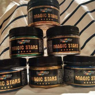 Разпродажа!!! Глиттер MAGIC STARS