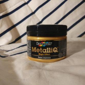 Эмаль акриловая METALLIQ 0,1kg