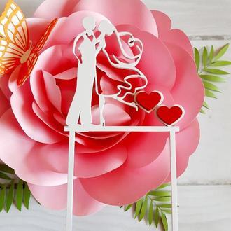 """Топпер в торт """"Жених Невеста"""" 22х12 см"""