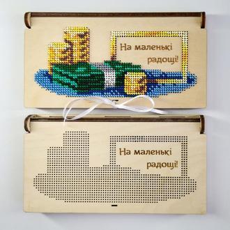 Коробочка - конверт для грошей 014(для вишивки бісером)