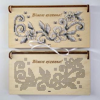 Коробочка - конверт для грошей 015(для вишивки бісером)