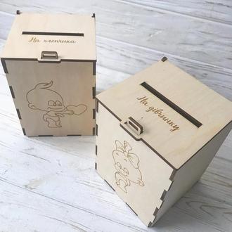 Коробочки для денег. Для мальчика и для девочки. Коробочка на свадьбу.