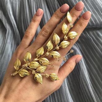 Золотая веточка с листьями и бусинами для невесты и ее подружек
