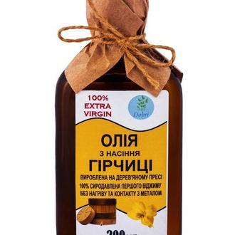 Олія з насіння гірчиці (200 мл)