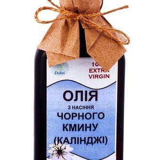 Олія чорного кмину Калінджі (200 мл)