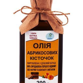 Олія абрикосових кісточок (200 мл)
