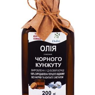 Олія з насіння чорного кунжуту (200 мл)