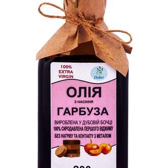 Олія з насіння гарбуза (200 мл)
