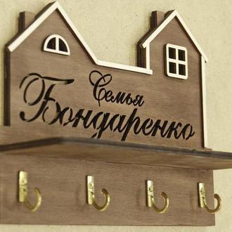 Настенная ключница - домик