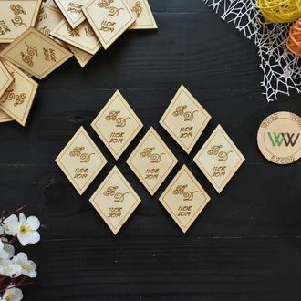 Свадебные фишки из дерева ромб с инициалами и датой свадьбы, оригинальные пригласительные на свадьбу