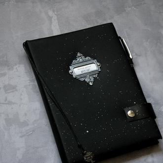 Блокнот с черными листами Космос