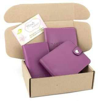 Подарочный набор №5: обложка на паспорт + обложка на документы + портмоне П1 (фуксия)