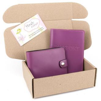 Подарочный набор №1: обложка на паспорт + портмоне П1 (фуксия)
