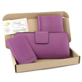 Подарочный набор №12: обложка на паспорт + обложка на документы + кошелек (фуксия)
