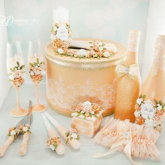 Свадебный набор персиковый / Персиковий набір для весілля / Набор для свадьбы