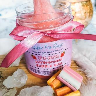 Клубничный сраб-жвачка с ароматом Bubble gum