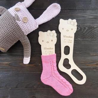 Блокираторы (блокаторы) для детских носков - Кошечка