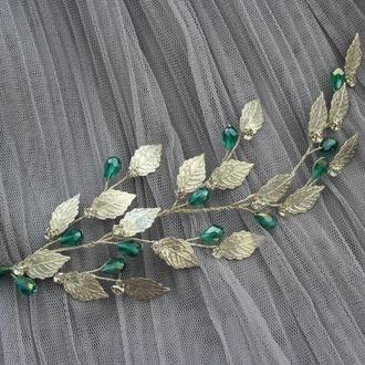Свадебная веточка для невесты с листьями и зелеными бусинами