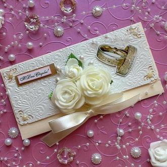 Свадебный конверт. Весільний конверт.