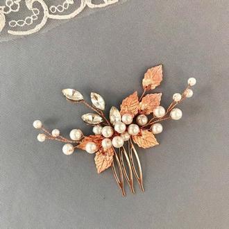 гребень в прическу розовое золото  гребень для волос гребень для невесты