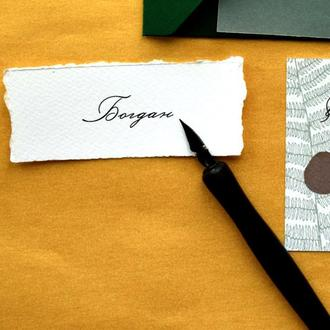 Классические рассадочные карточки с рваными краями