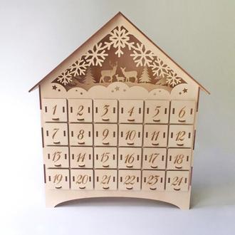 Адвент календар