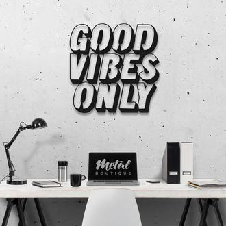 «Good vibes only»: слово из металла на стену