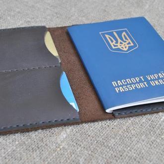 Универсальная обложка для паспорта  P05-450