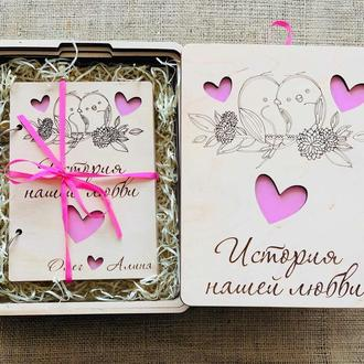 Подарочный набор с Альбомом для фотографий из дерева