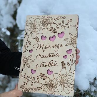 Альбом для фотографий из дерева