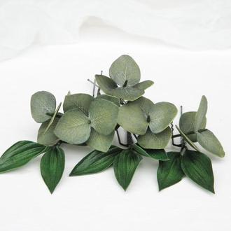 Шпильки с зелеными листьями эвкалипта в прическу невесте, Свадебные шпильки
