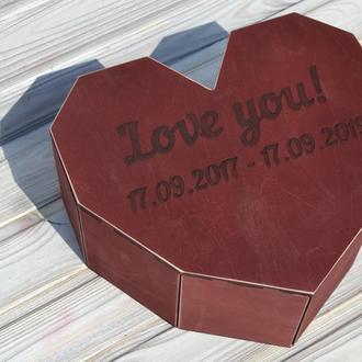 Дерев'яна подарункова коробка серце, оригінальна упаковка, бокс, дерев'яна подарункова упаковка