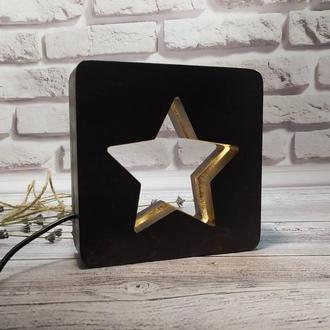 Романтический светильник-ночник звездочка с плавной регулировкой яркости