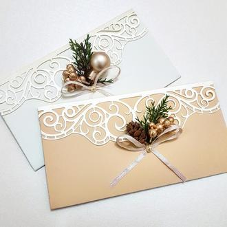 Новогодние конверты для денег.