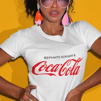 Футболка женская спринтом Кока Кола