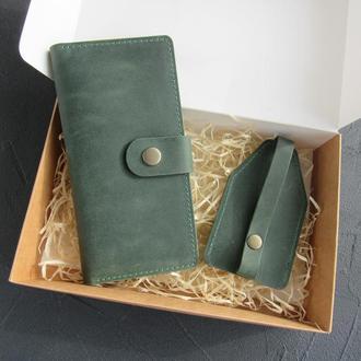 Набор кошелек и ключница из натуральной кожи_подарок жене, подарок женщине_зеленый