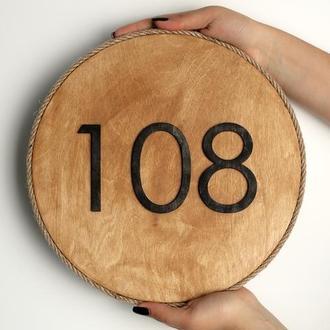 Круглый деревянный номер на дом, разные цвета и размеры, принимаем индивидуальные заказы.