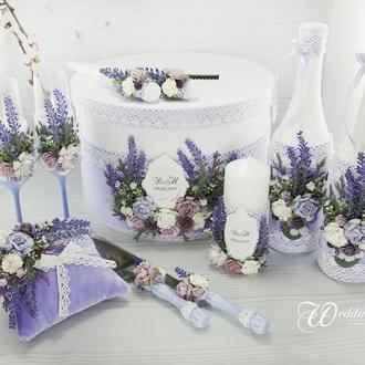 Лавандовый набор / Фіолетове весілля / Сундук с лавандой / Лавандовая свадьба / Свадьба в фиолетовом