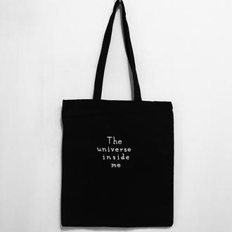 """Эко-сумка шоппер """"The universe inside"""""""