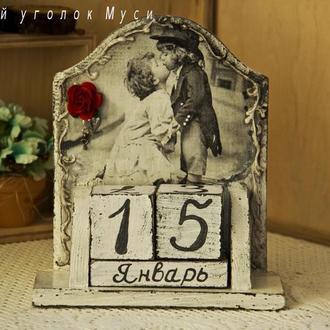 Вечный календарь Притяжение