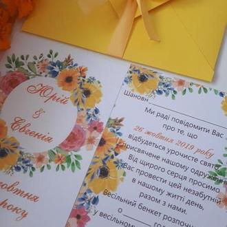 Приглашения на свадьбу запрошення на весілля