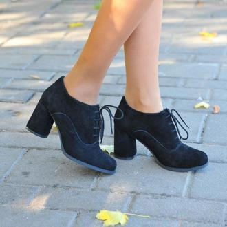 Ботильоны демисезонные женские Aura Shoes 7152400