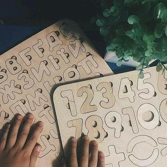 Алфавит и цифры рамка вкладыш