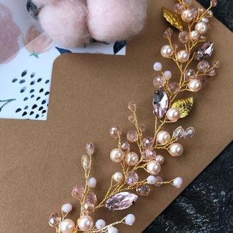 веточка для свадебной прически веточка с цветами