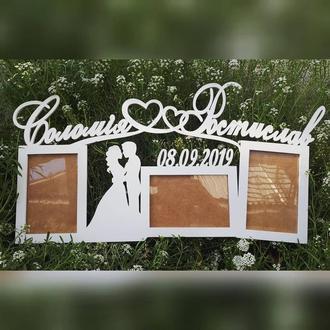 Фоторамка на свадьбу/годовщину