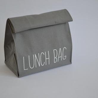 Lunch bag серый