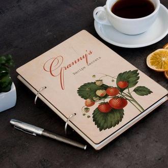 Кулинарная книга «Земляника» с цветной печатью в деревянной обложке для любимой бабушки