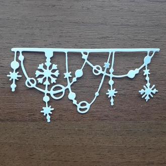 Вырубка Новогодняя гирлянда из снежинок , Высечка , декор для скрапбукинга