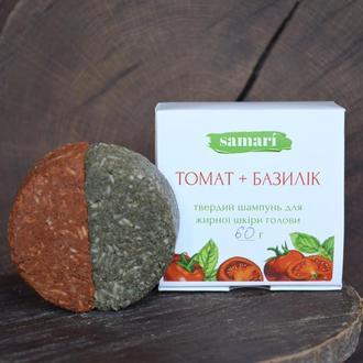 """Твердый шампунь для жирной кожи головы """"Томат+Базилик"""""""