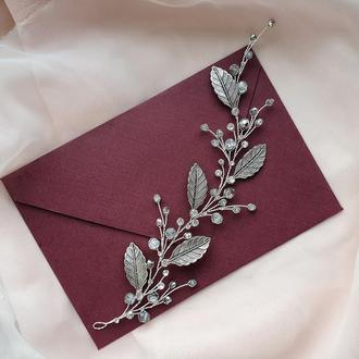 Свадебное украшение для волос, веточка в прическу, украшение в прическу, прикраса  в зачіску
